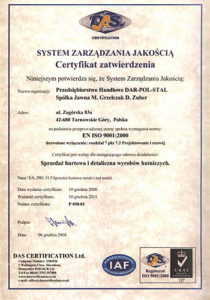 iso2011